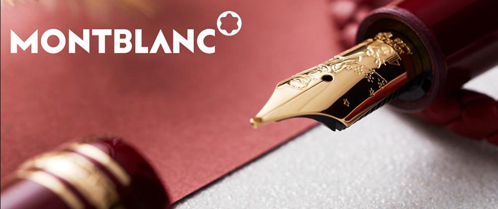 Montblanc-Brand-Banner