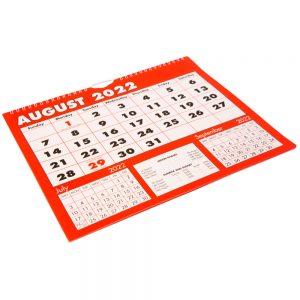 2022 Boldtype Calendar Planner-front2